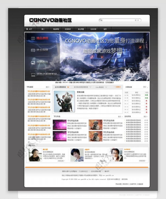 游戏页面模版图片