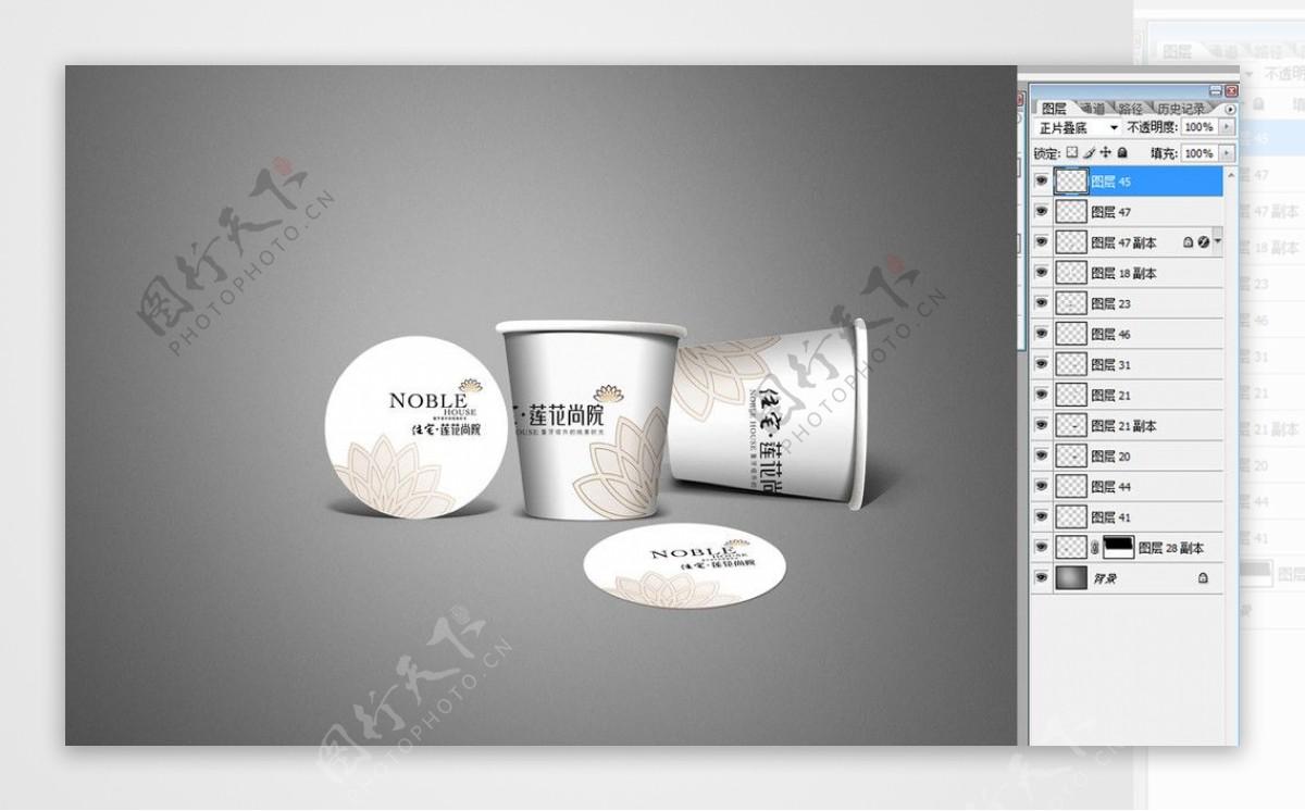 纸杯效果图图片