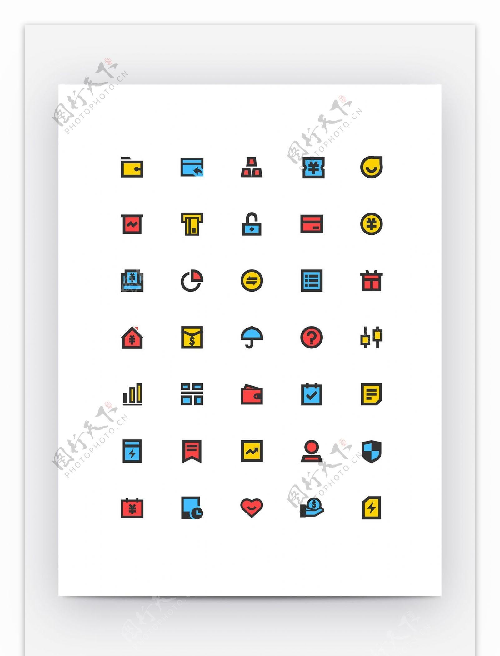 多色彩色金融图标icon